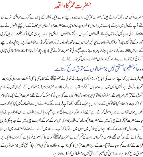 Pakistan post essay competition 2011